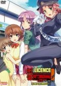 Chikan no Licence Episode 1 Subbed