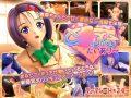 To Love Ru Love Diary 3D Haruna