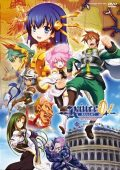Rance 01: Hikari wo Motomete The Animation 1