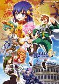 Rance 01: Hikari o Motomete The Animation Episode 1