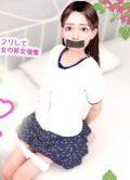 3D – Saori-chan's First Sex
