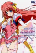 Beat Angel Escalayer Ep 2 Subbed
