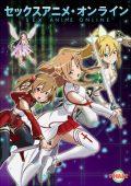 SAO – Sex Anime Online Asuna