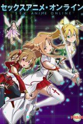 SAO - Sex Anime Online Asuna