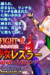 MIX FIGHT III Bone Crushing Wrestler Babe