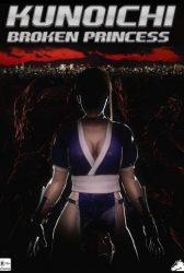 [Hentai 3D] Kunoichi - Broken Princess