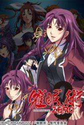 Saimin Jutsu Zero Episode 2
