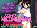 Non Stop NICONIiiiii! TRAIN