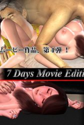 7Days Movie Edition