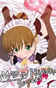Maid in Heaven SuperS 2 Subbed