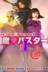 Erotic Devil Busters #1