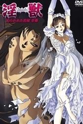Injuu Nerawareta Hanayome - Episode 1   MioHentai.com